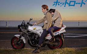 haruyama_cbr4.jpg