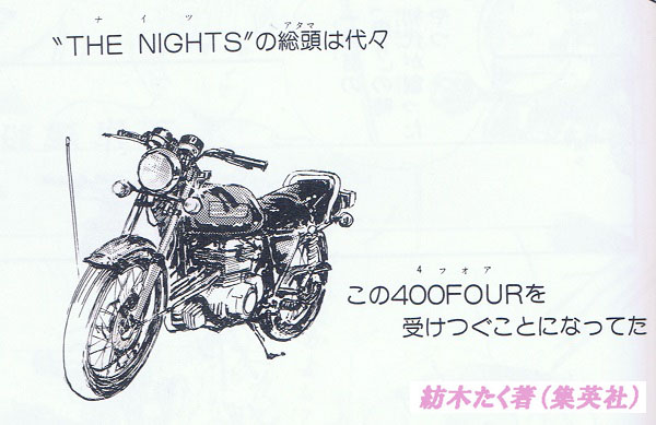 ホット ロード バイク